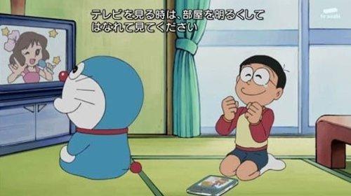 日本福利电视频道