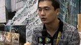 专访:千骐动漫有限公司