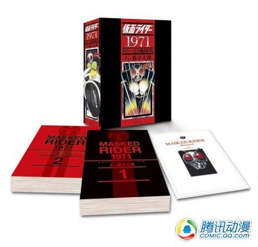 庆[假面骑士]40周年 纪念漫画发售