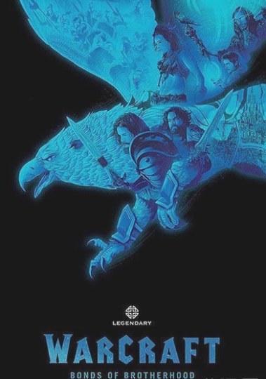 《魔兽》电影公布前传小说《手足情深》