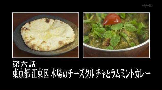 《孤独的美食家》登场餐品过贵引争议