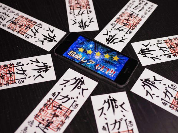 就靠这一张成为欧洲人了 日本趣味杂货赏全是中二产品