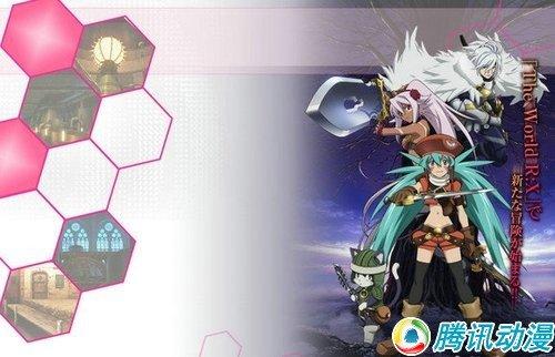 [.hack]系列OVA新作发售时间确定