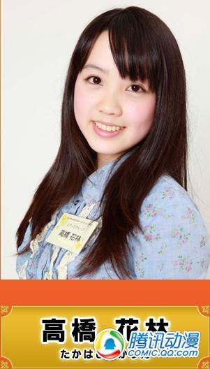 女高生获波丽佳音声优选拔赛冠军