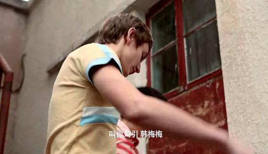 企鹅娘吐槽:辣眼!《英雄联盟》惊现国产山寨电影
