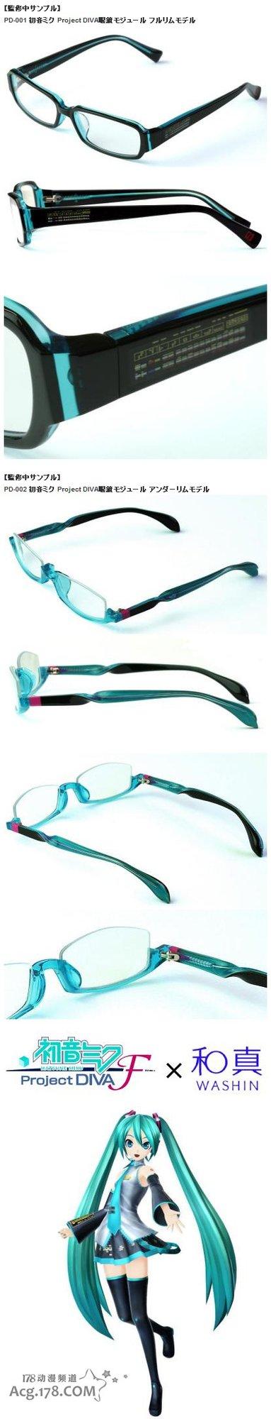 世嘉将于4月推出2款初音风格眼镜
