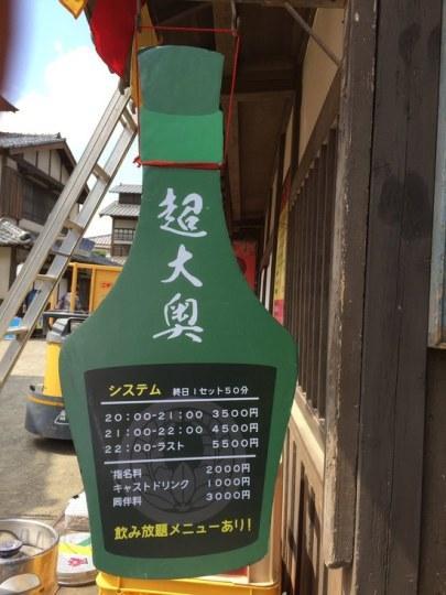 《银魂》真人版歌舞伎町街道曝光 被批廉价风俗街