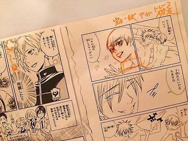 《妖精的尾巴》抄袭?漫画家东山睦月向全日本开炮