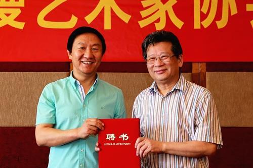 全面布局 广东动漫艺术家协会成立