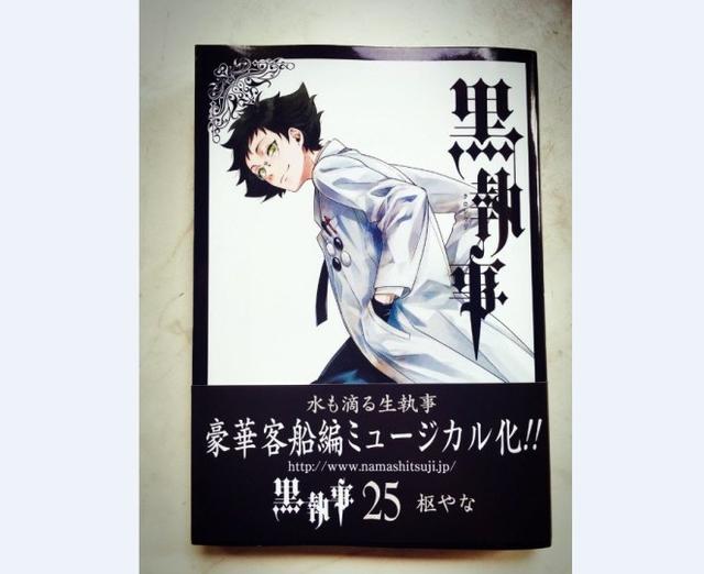 《黑执事:豪华客船篇》推出音乐剧-九妖动漫网