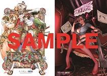 漫画家坂本真一和古味慎也为《航海王》绘制纪念插画