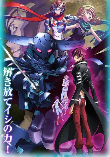 《Sacred Seven》推出总集篇剧场版
