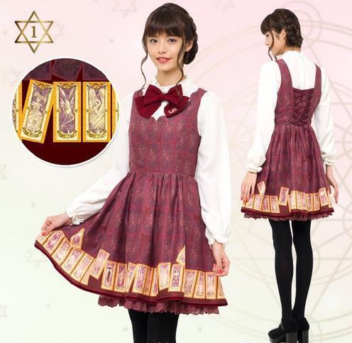 库洛牌穿上身《魔卡少女樱》推出纪念版服装