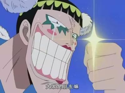"""""""大姐姐""""的风采!日媒:动漫最有魅力的人妖"""
