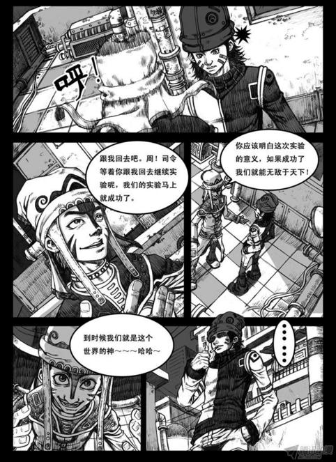 """腾讯动漫第二回""""编辑部奖""""获奖作品揭晓!"""