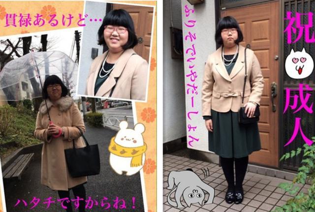 日本20岁少女参加成人礼 保安误当大婶拒绝放行