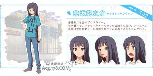 《樱花庄的宠物女孩》动画人设公开