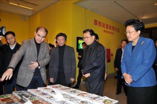 天津神界漫画有限公司简介