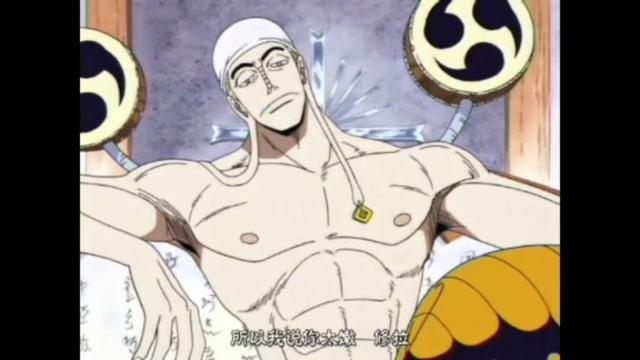 """日宅热议:《航海王》中没有""""霸气""""的最强人物是谁?"""