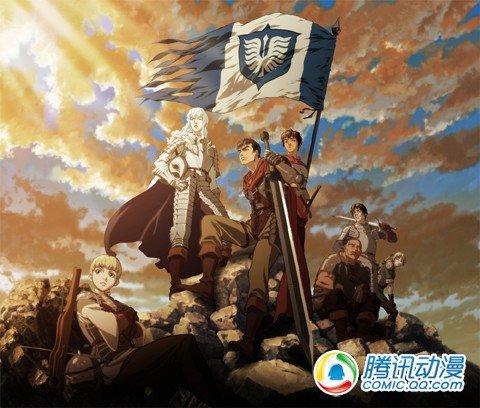 《剑风传奇》剧场版将在十六国发售