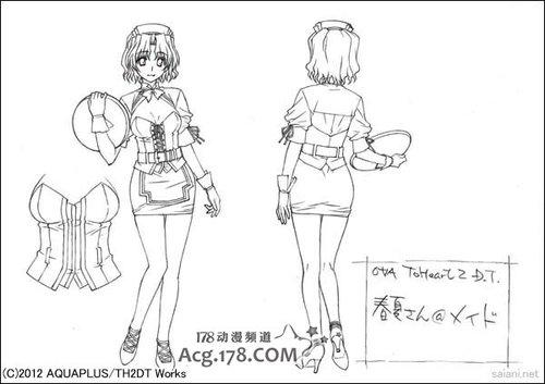 《To Heart2 迷宫旅人》OVA动画化