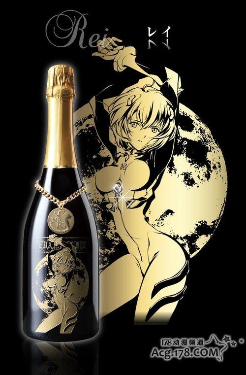 《新世纪福音战士》主题香槟预发卖
