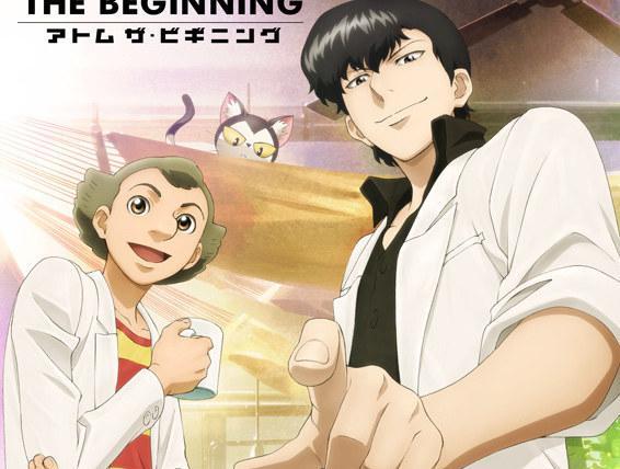 《阿童木起源》公布动画主视觉图 4月15日开播
