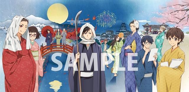 《青春歌舞伎》光碟封面及发售详情公布
