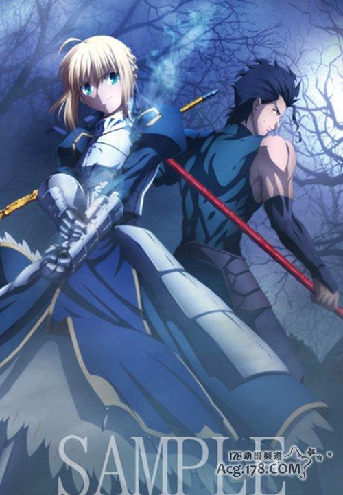 《Fate/Zero》第2期BD-BOX特典公开