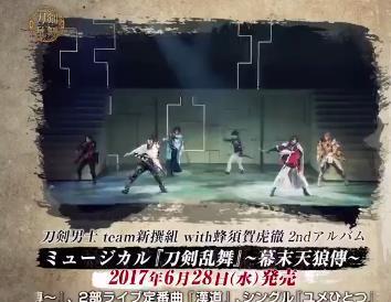 小哥哥唱歌贼好听 《刀剑乱舞》音乐剧新专辑6月28日发售
