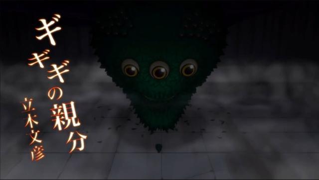 物怪登场 《忧郁的物怪庵》预告PV第三弹
