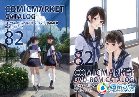 ComicMarket82团体推算统计数出炉