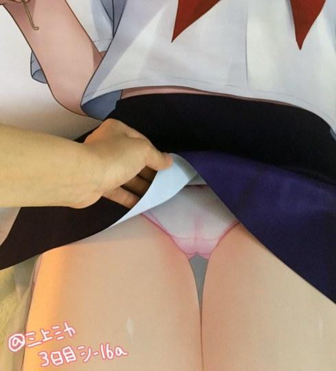 日本网友发明枕膝掏耳周边