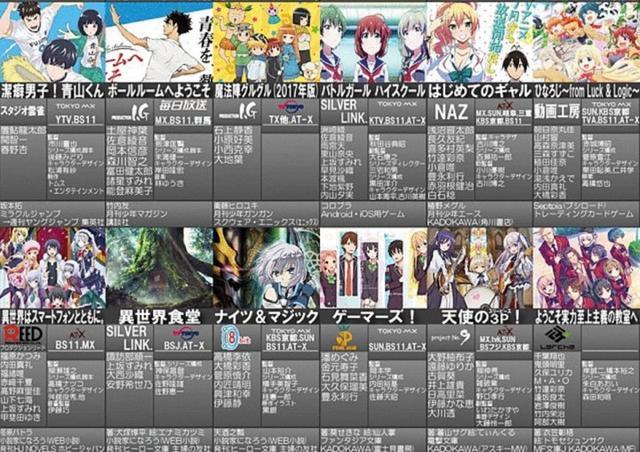 《狐妖小红娘》正式登陆日本 7月新番有50部