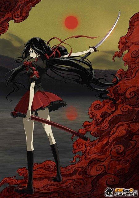 ��BLOOD-C��CV��ɫ���ܼ����蹫��