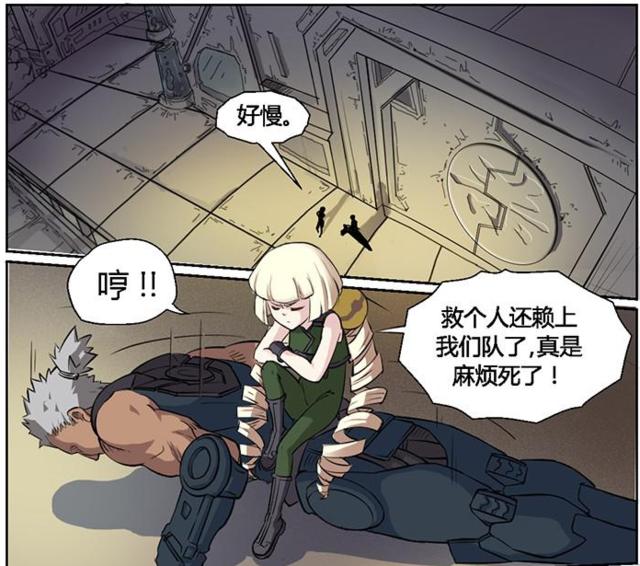 """""""男人怎么能躺着死!""""——漫画《时空幸存者》解读"""