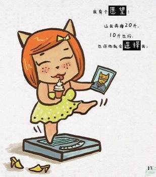 《猫言猫语·绝逗》11月温暖上市