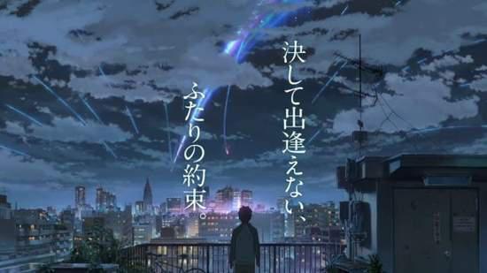 《你的名字。》台湾点映3天票房高达1350万
