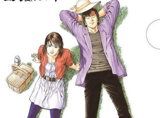 17年连载画上句号 北条司漫画《天使心》下月完结