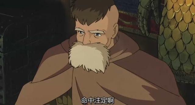 """日媒评""""最让人尊敬的大叔"""""""