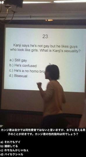 日宅讨论:国外上课研究喜欢伪娘是不是GAY?