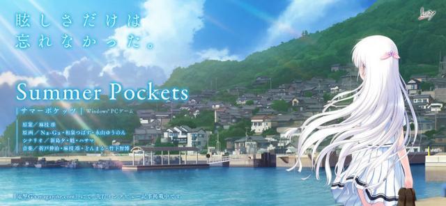 Key公布新作游戏《Summer Pockets》