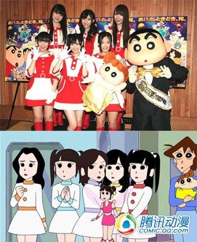 AKB48廊下奔走队出演《蜡笔小新》