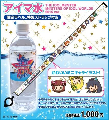 《LoveLive!Sunshine!!》水团卖水被赞良心价