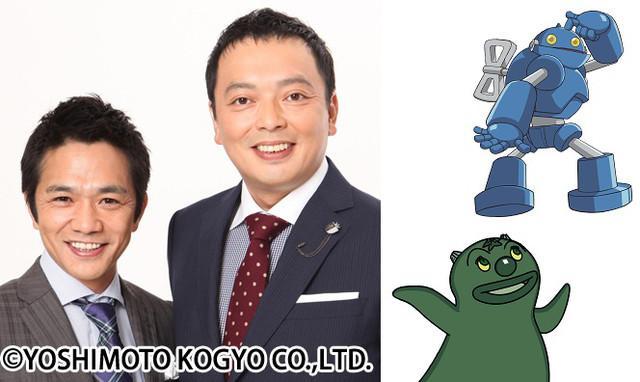 波瑠与中川家为《面包超人》新剧场版配音
