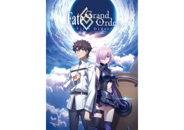 《Fate/Grand Order》将推出长篇TV动画SP 年末播出