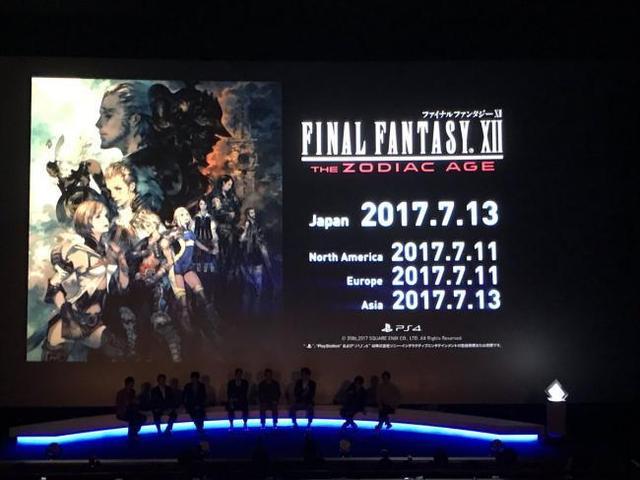 FF7重制版公布新视觉图 FF12重制版确定发售日期