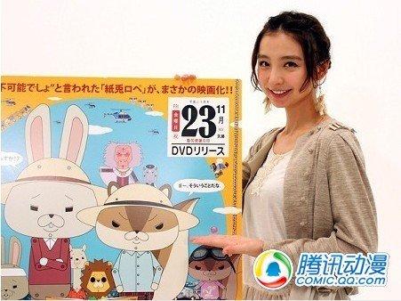筱田麻里子《纸�仿迮濉�DVD发售!