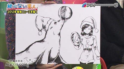 中川翔子为剧场版《龙珠Z》绘插画