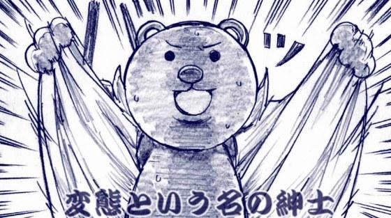 兵库县少女受害!日本警察当电车痴汉被捕